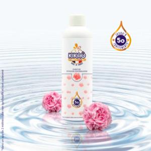 Fragrance-pool-Pivoine